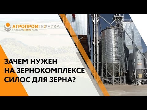 """Отзыв о силосе в Башкирии сельхозпредприятия """"Базы"""""""