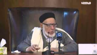 تفسير القرآن الكريم 10