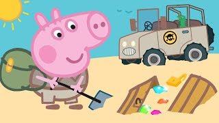 Peppa Pig Français    La grande chasse au trésor!   Dessin Animé Pour Enfant #PPFR2018