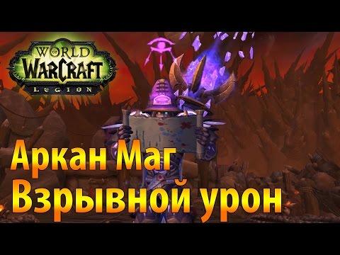 Герои меча и магии возрождение эрафии 3 коды