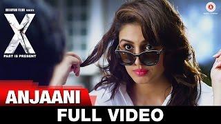 Anjaani  Swara Bhaskar Rajat Kapoor