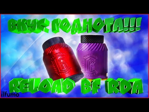 Reload v1.5 RDA by Reload Vapor USA