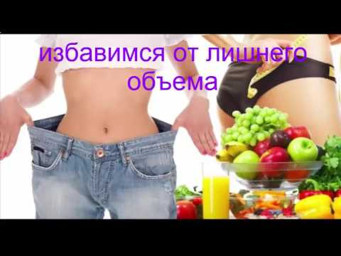 Стоит ли худеть в 60 лет
