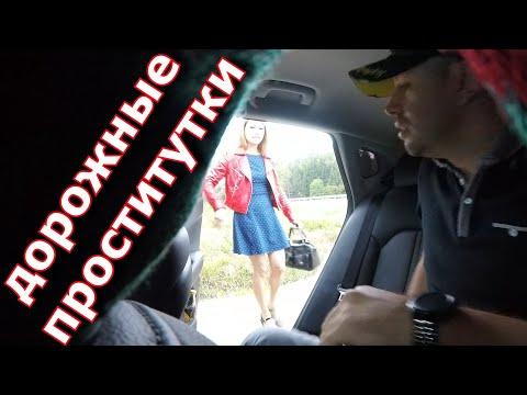 Sex Video sottomarino russo