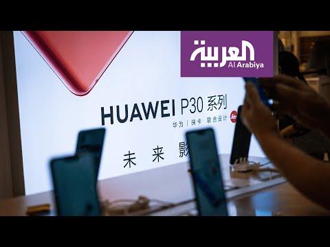 العرب اليوم - شاهد: شركات اتصالات بريطانية تعلِّق العمل مع
