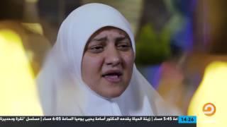 'الخيانة    ومعنى أنا ثالث شريكين' الحلقة 14 من برنامج #همسات مع د هالة سمير
