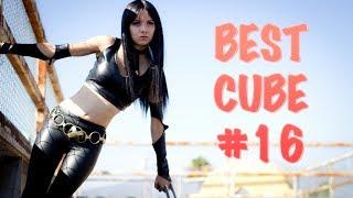 BEST CUBE #16