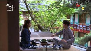 THE GREATEST MARRIAGE-Ost(No Min Woo)(Kara-Sub Ita)