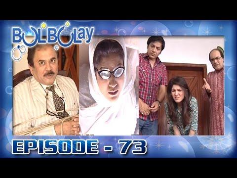 Bulbulay Ep 73