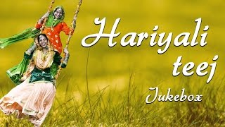 Best Teej Songs || Hariyali Teej [AUDIO JUKEBOX] - 2015