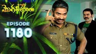 Episode 1180   MogaliRekulu Telugu Daily Serial   Srikanth Entertainments   Loud Speaker.
