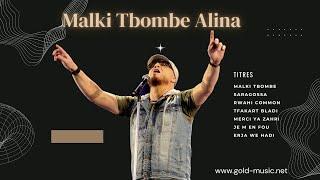 تحميل اغاني Cheb Bilal - Erja We Hadi MP3