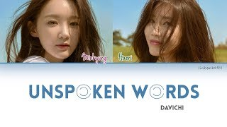 Davichi - Unspoken Words