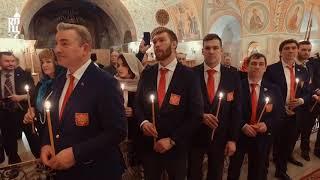 Патриарх Кирилл совершил благодарственный молебен, за которым молились российские олимпийцы