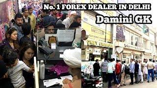 Best Foreign Exchange Dealer In Delhi | Damini Money Changer GK💰💴💵💶💷