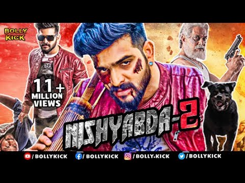Nishyabda 2 Full Mov