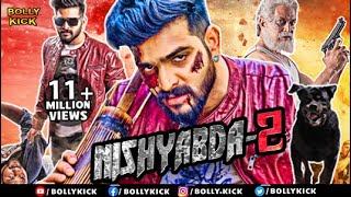 Nishyabda 2 Full Movie | Hindi Dubbed Movies 2018 Full Movie | Roopesh Shetty Movies | Action Movies
