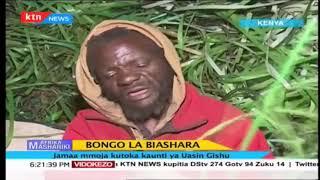 Bongo la biashara: Ususi wa vikapu |Afrika Mashariki