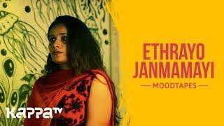 """Video thumbnail of """"Ethrayo Janmamayi - Krishna & Febin Antony - Moodtapes - Kappa TV"""""""