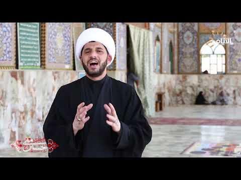 شاهد بالفيديو.. برنامج حسين مني| وصية الامام الحسين ع لعياله