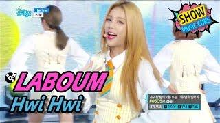[HOT] LABOUM - Hwi hwi, 라붐 - 휘휘 Show Music core 20170429