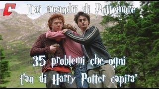 Dai Meandri Di Pottermore - 35 Problemi Che Ogni Fan Di Harry Potter Capirà