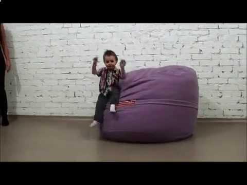 Новый взгляд на мебель, мебель кресло мешок