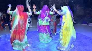 Marwadi Shadi Most Popular Dance Video || Rajasthani Dj Song 2020