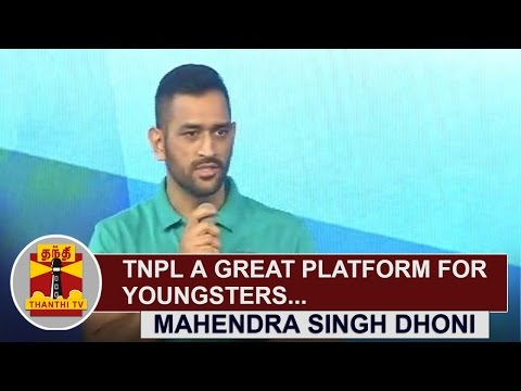 TNPL-a-Great-Platform-for-Youngsters--Mahendra-Singh-Dhoni-Thanthi-TV