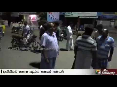 No-earthquake-registered-in-Tamil-Nadu-Officials