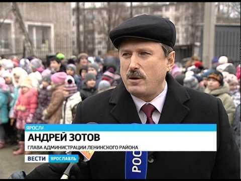 В Ярославле на улице Юности открыли обновленный сквер