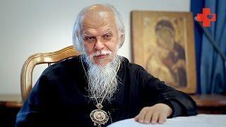 Епископ Пантелеимон: