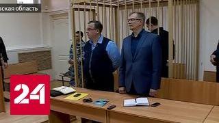 Бывший прокурор Энгельса оказался взяточником