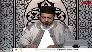 الإسلام والحياة |  31 - 03- 2020