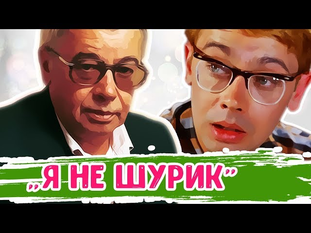 Video Pronunciation of Жан-Поль Бельмондо in Russian