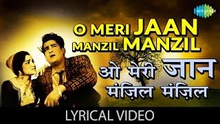 O Meri Jaan with lyrics | ओ मेरी जान गाने के
