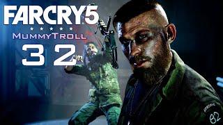 Far Cry 5 (32 серия). А мы пойдем на север.