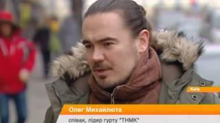 Гибель Кузьмы Скрябина шокировала Украину