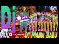 New Panjabi Dj Song Sorry Sorry bole Hat Jori re Dj Mix By Satyaban video download