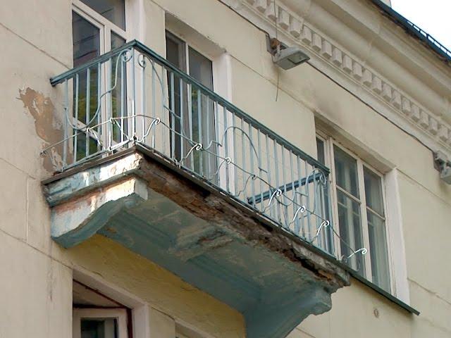 Опасный балкон