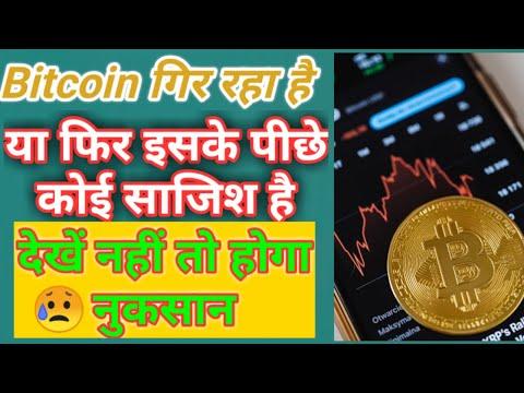 Bitcoin trading canada