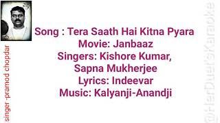 tera saath hain kitana pyaara  karaoke for female   - YouTube