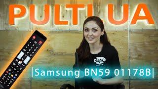 """Пульт для SAMSUNG BN59-01178B от компании Интернет-магазин """"Ваш пульт"""" - видео"""