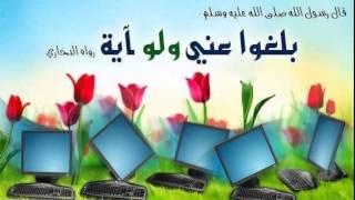 تحميل اغاني نشيد لااستسلام - أبو زياد طارق جابر MP3