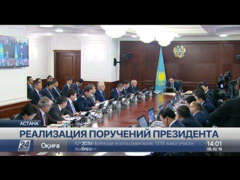 Выпуск новостей 14:00 от 05.02.2019