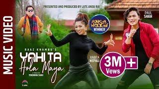 YAHITA HOLA MAYA - Raaz Khambu FT. Kabita Nepali (Boogie Woogie Winner) || Paul Shah