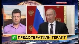 Путин о неудачной попытке украинских диверсантов совершить теракты в Крыму