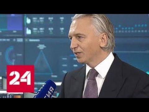 """""""Газпром нефть"""" платит рекордные дивиденды - Россия 24"""