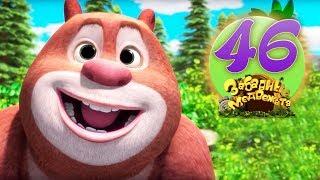 Забавные Медвежата - 46 Серия: Вместе или в Ссоре - Классные Мультики