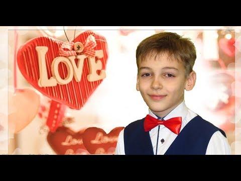 Любите друг друга - Денис Шатов